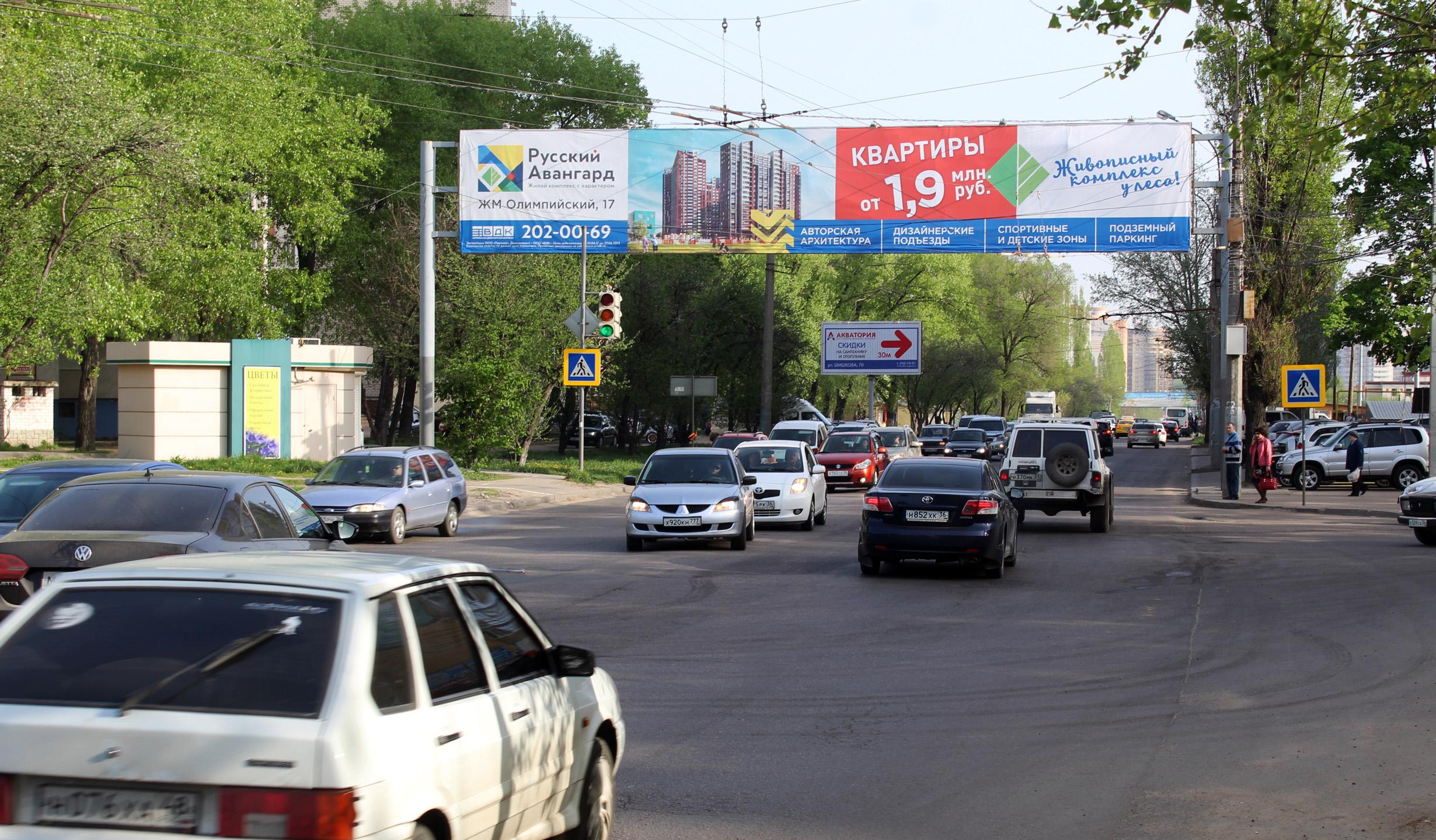 232А1А2А3 ул Шишкова - ул Беговая портал  в северный р-он