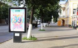 119А  Проспект Революции  д.2628 поз.21.