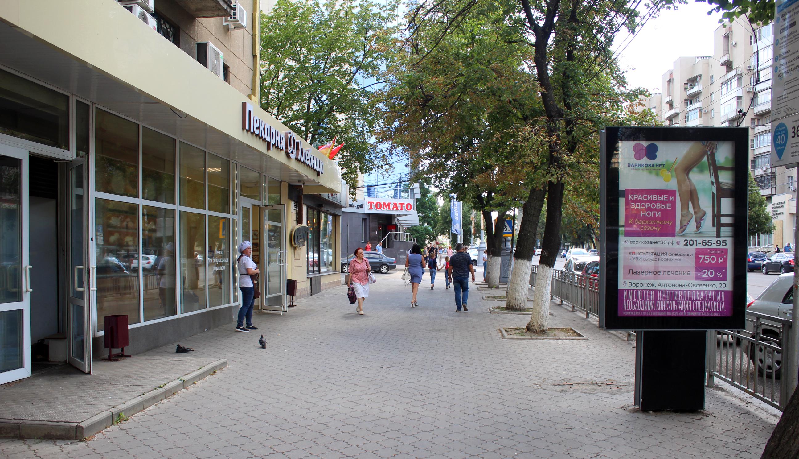 220В Ул. Кирова, поз. 6