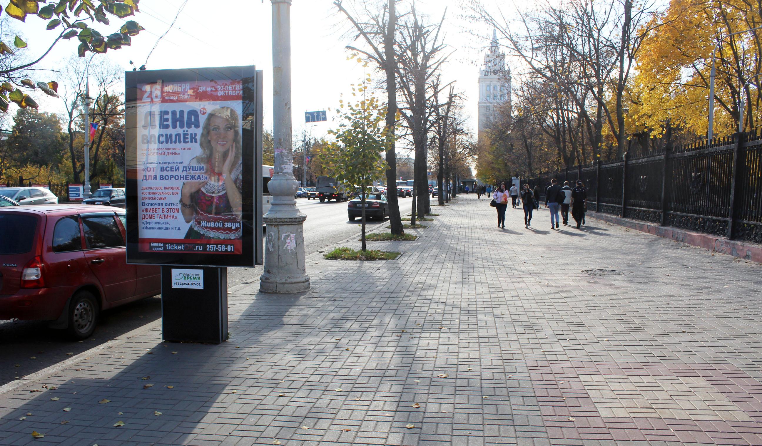 110А Пр-кт Революции-Первомайский сквер