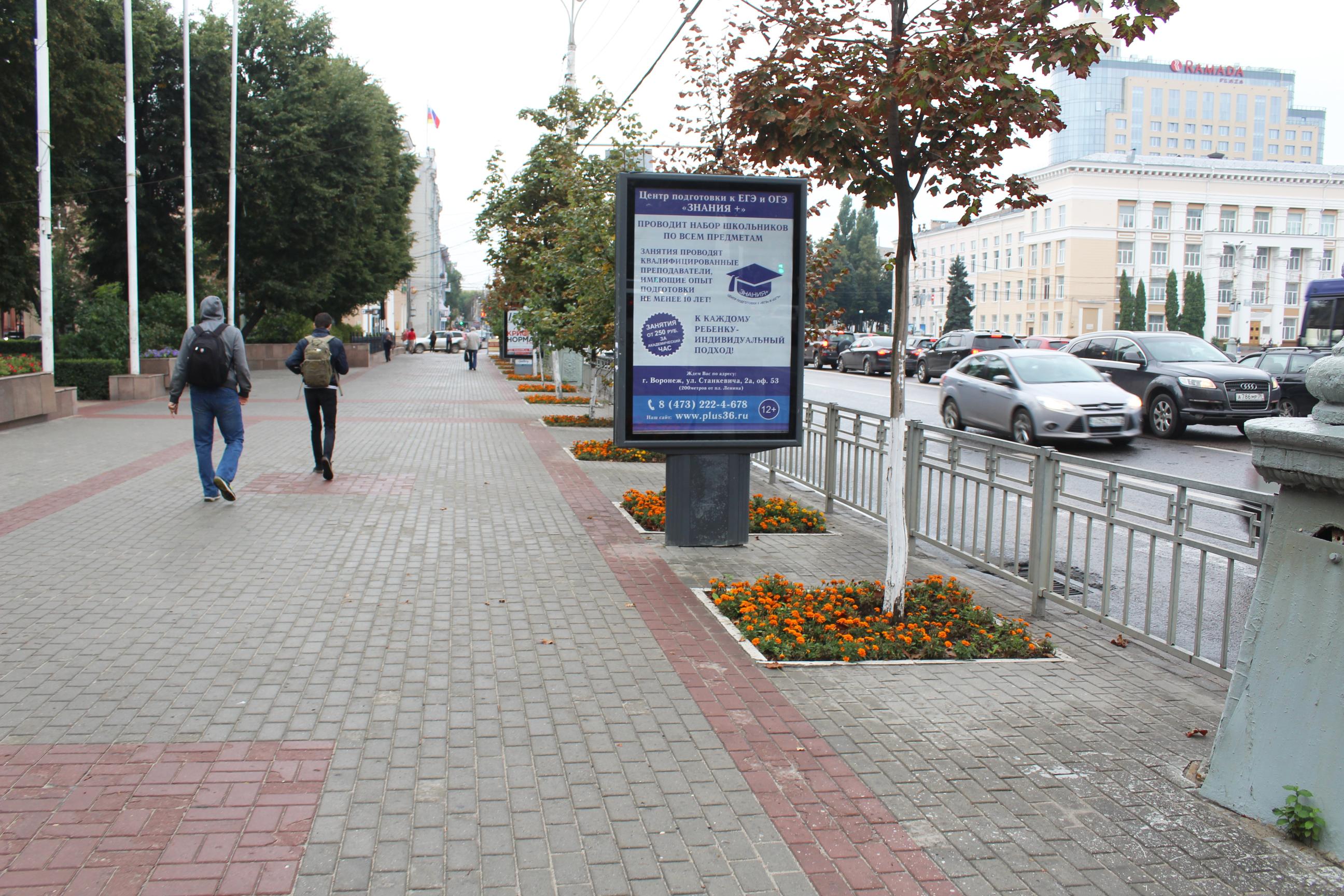 138В Пл. Ленина - Кольцовский сквер поз. 21. (2)