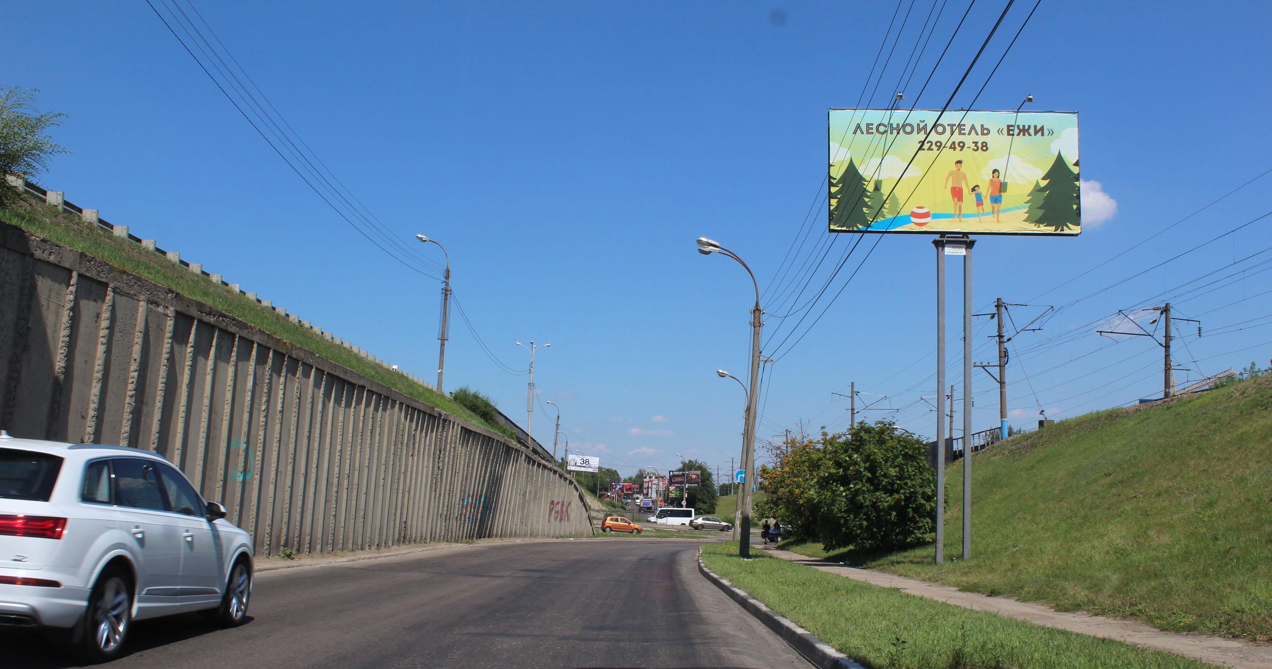 604 Ул.Ленина-въезд на Северный мост