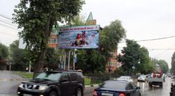 404 Ул. Колесниченко - ул. Моисеева