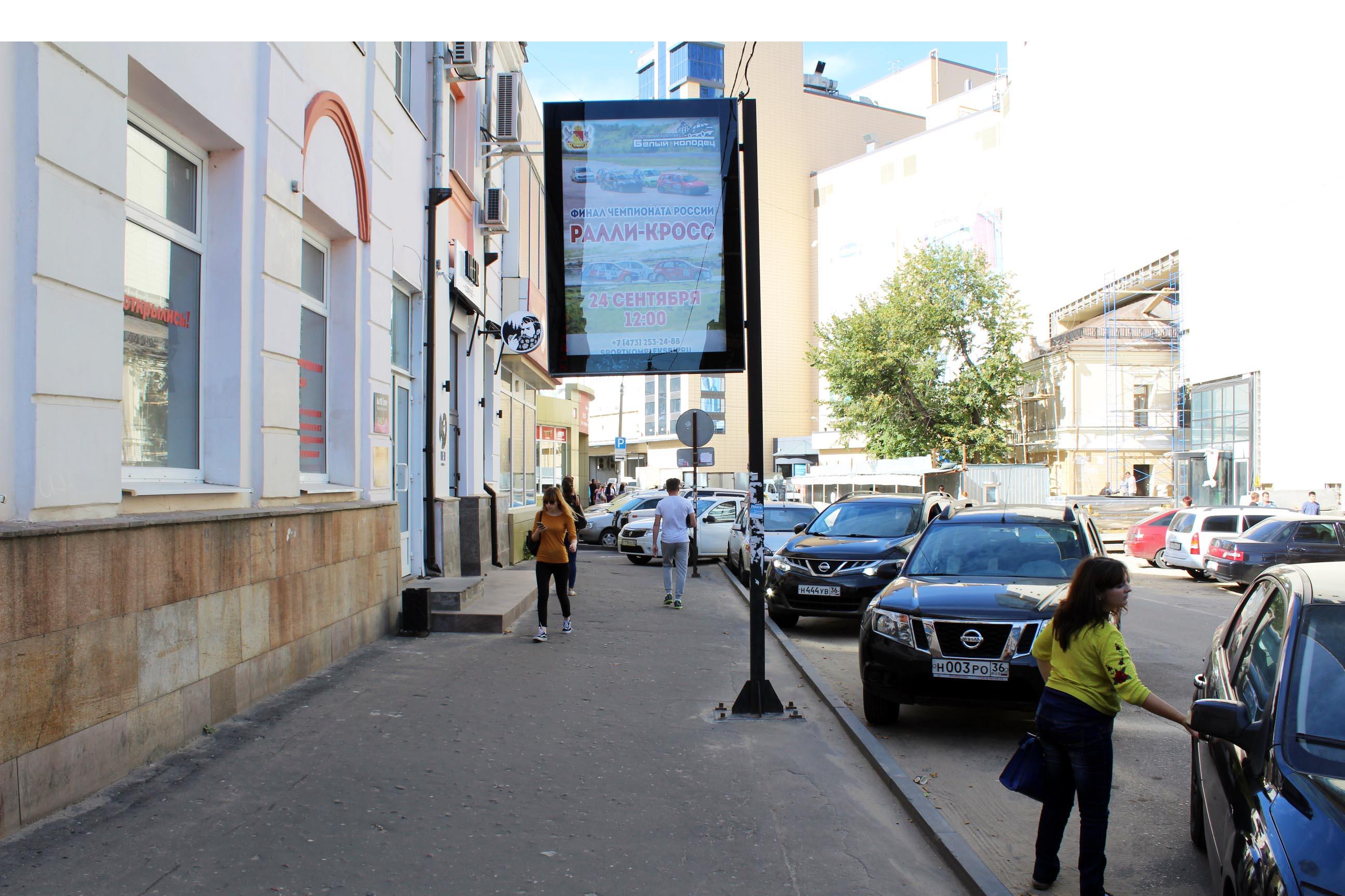 212В ул.Куколкина-ул.Никитинская, 42 ХОРЕКА (2)
