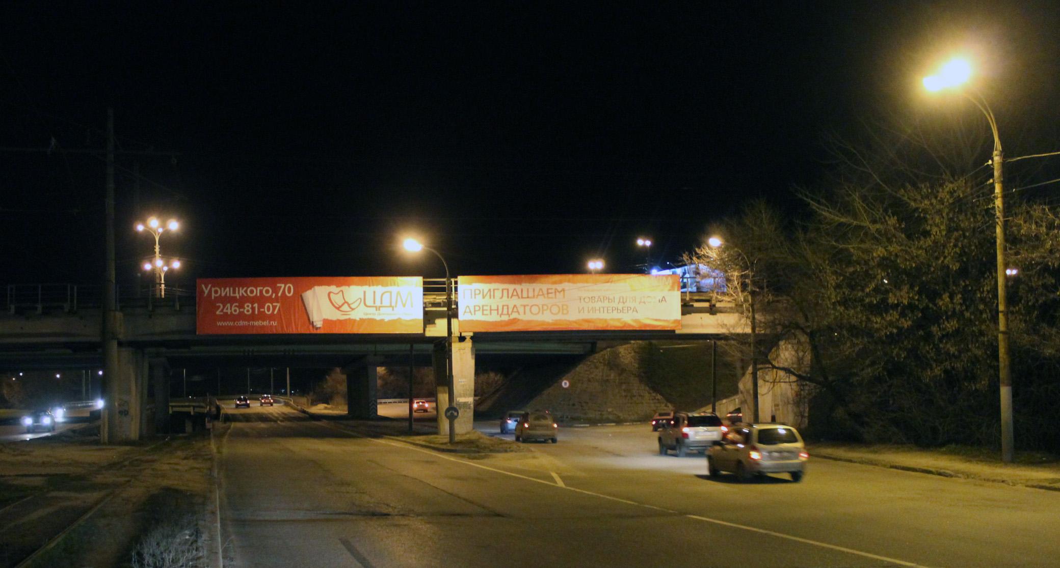605-606А1А2 Северный мост -  левая сторона