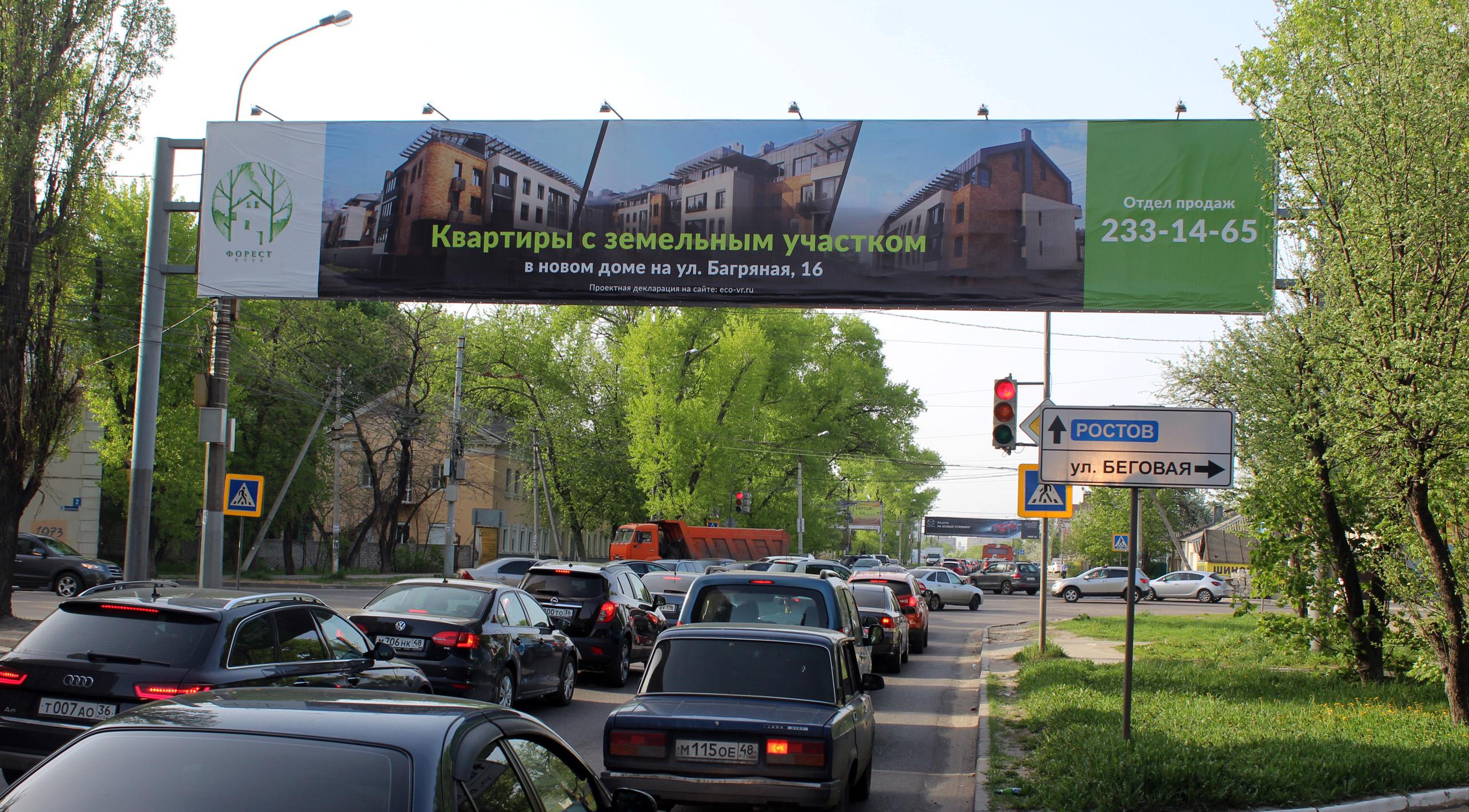 231А А2А3 ул Шишкова - ул Беговая порал в центр