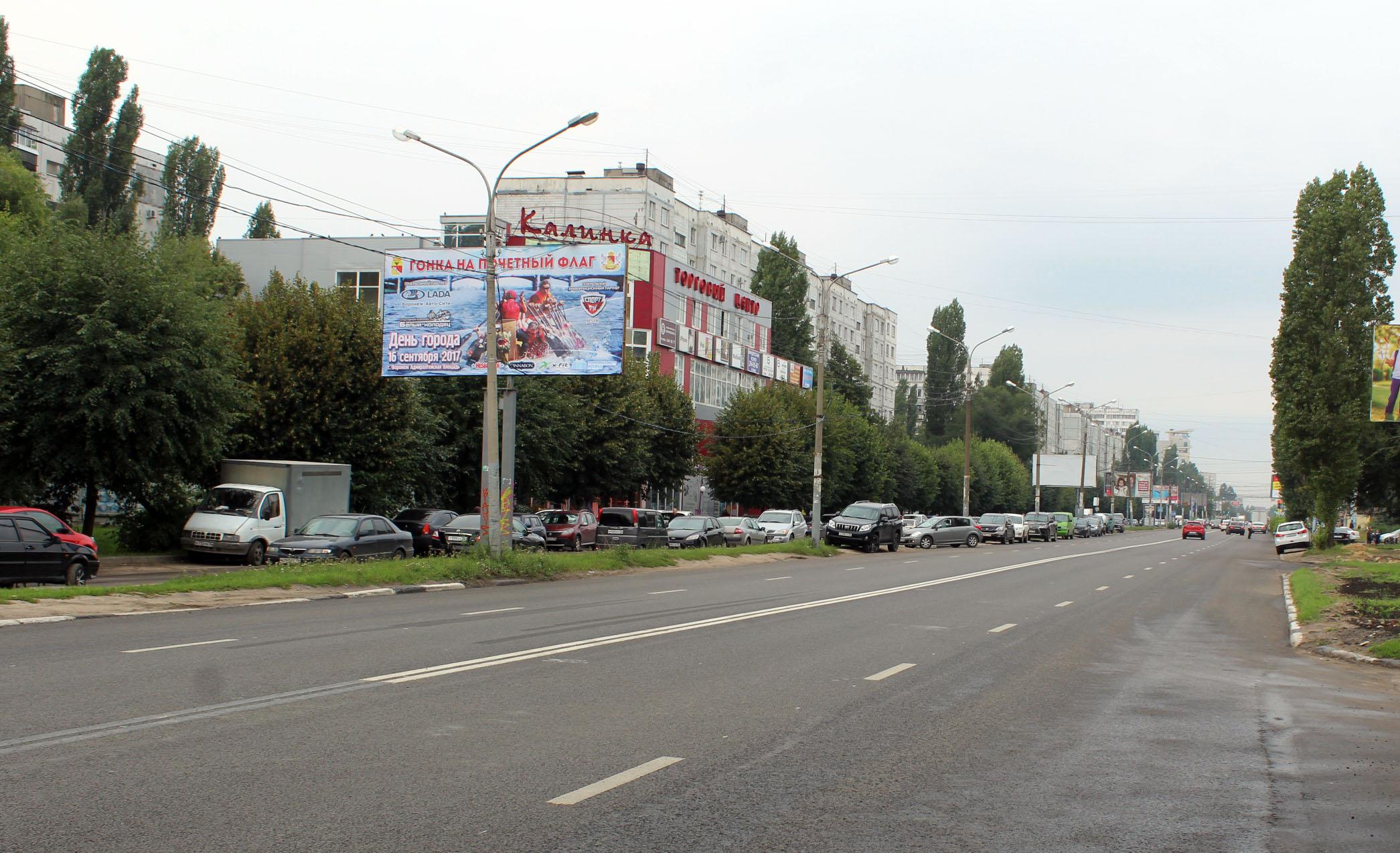 207 Ул. Лизюкова, д. 3