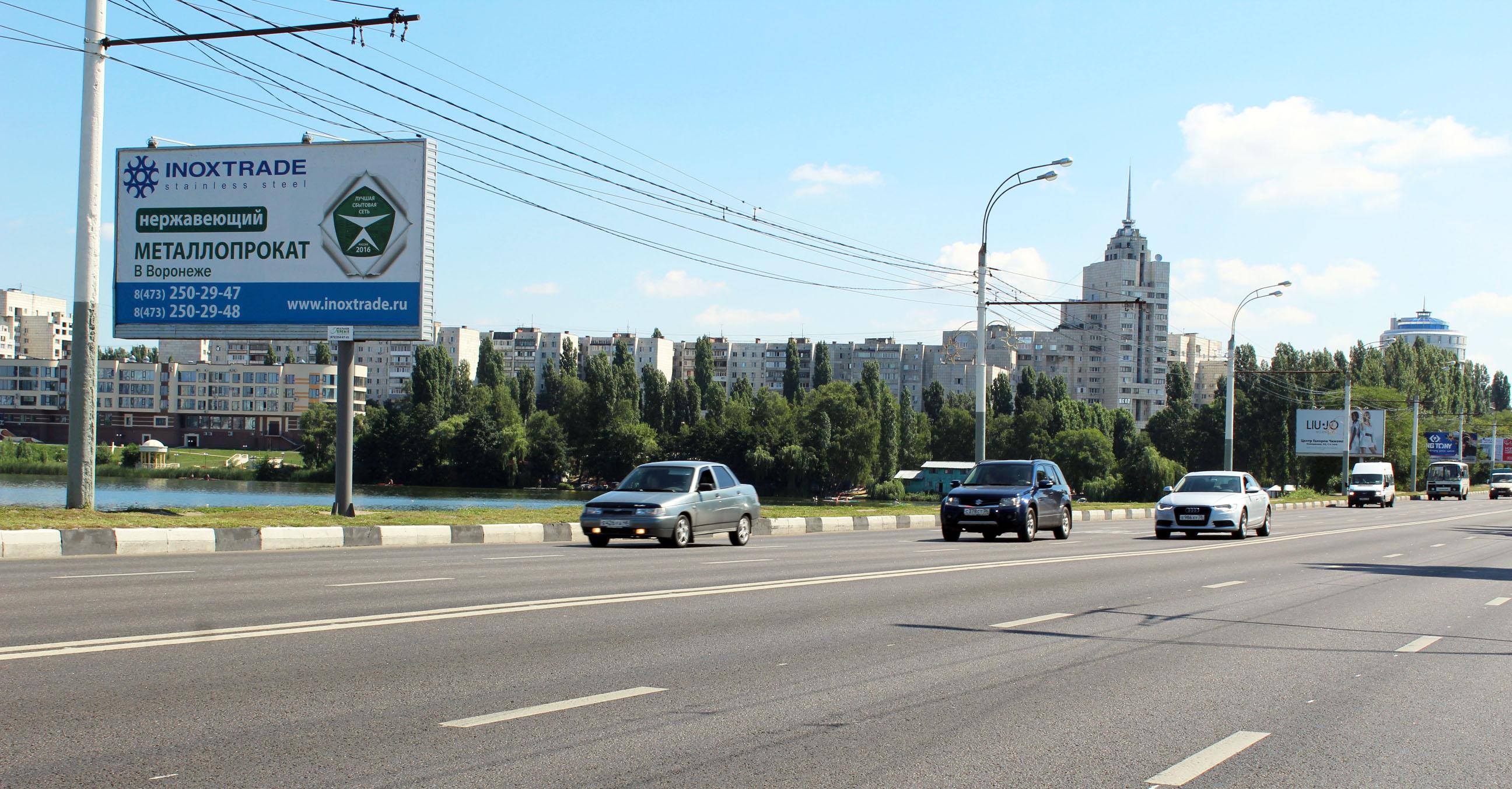 301 Дамба Чернавского моста -1.
