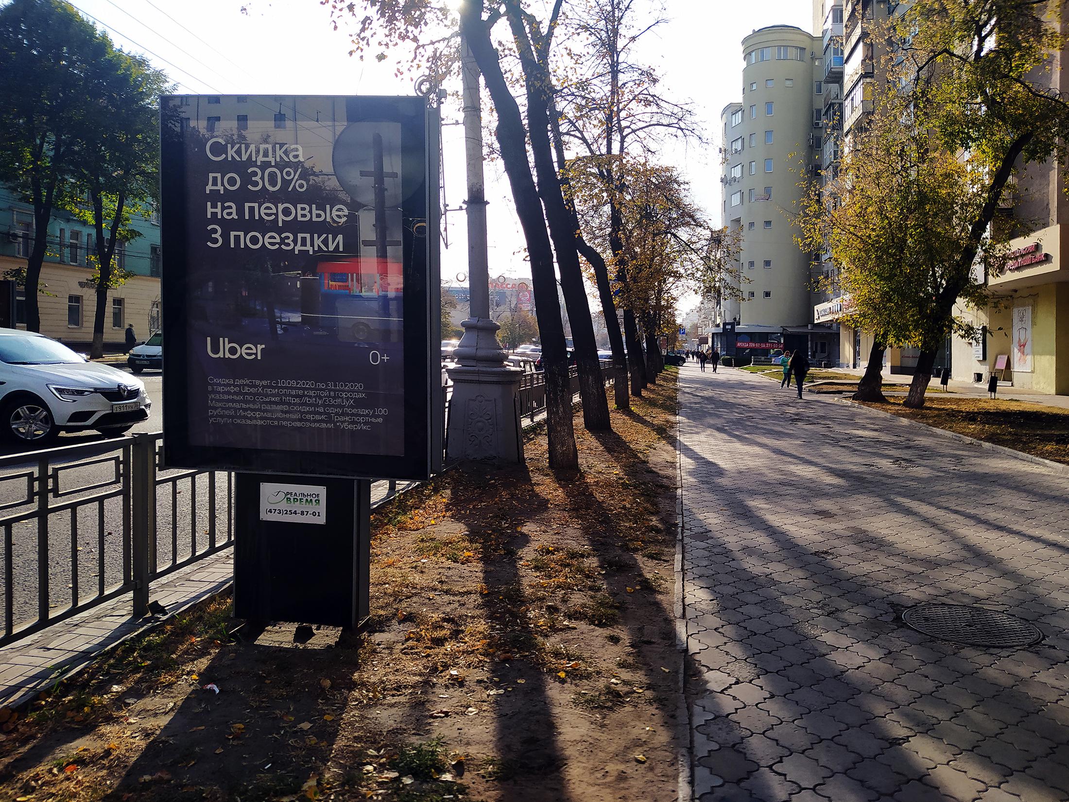 221А Ул. Кирова, поз. 16
