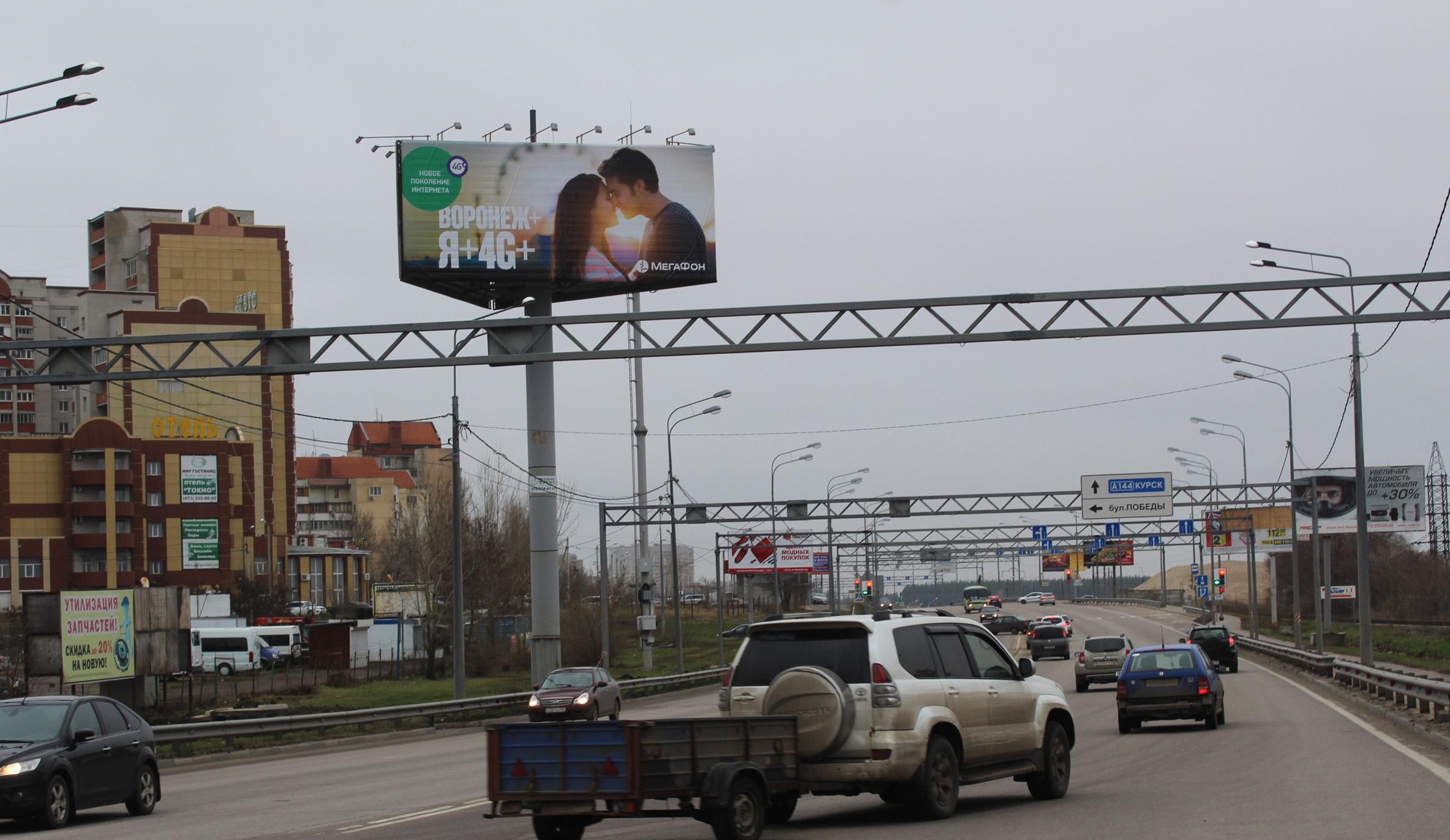 09 БПобеды - Антонова-Овсеенко Ст В