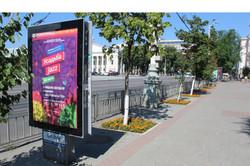 137А Пл. Ленина - Кольцовский сквер поз. 18.