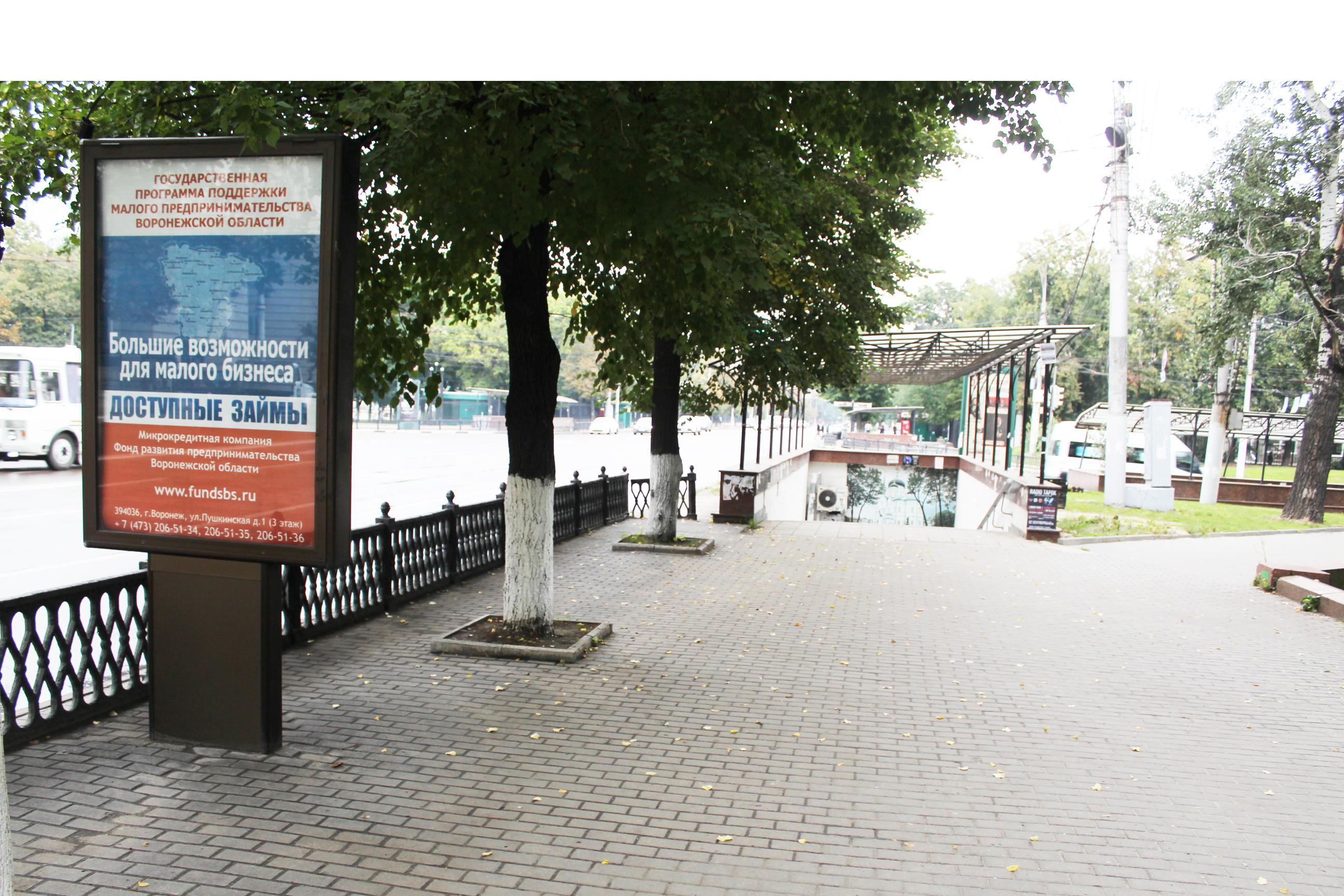 139А Пр-кт Революции-Петровский сквер
