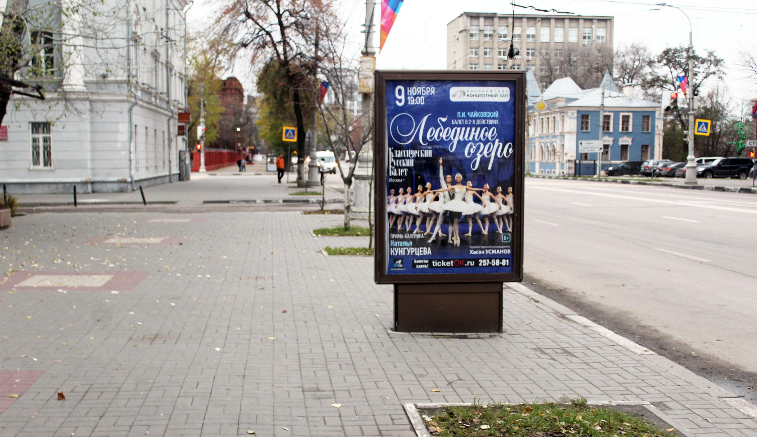106В  Проспект Революции  д.12 поз.7.