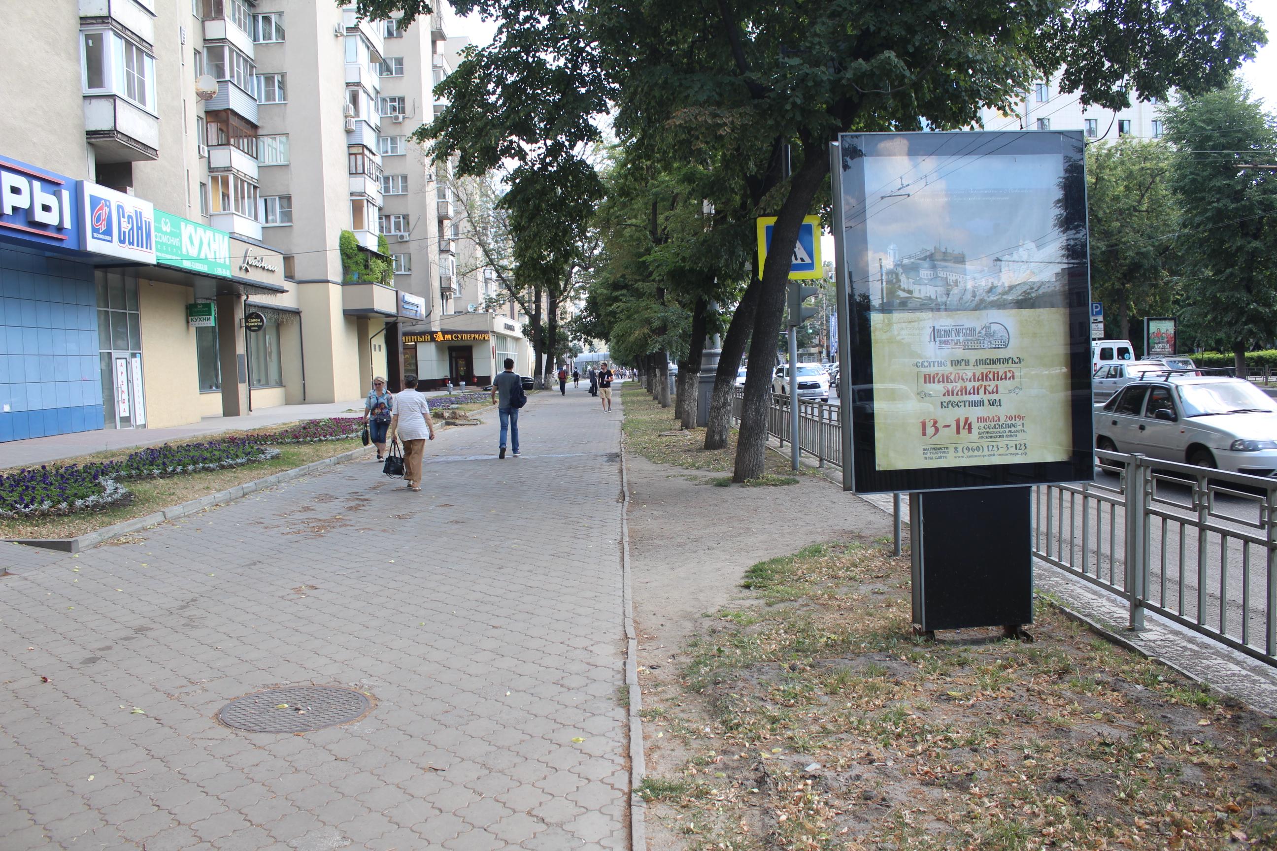 221В Ул. Кирова, поз. 16