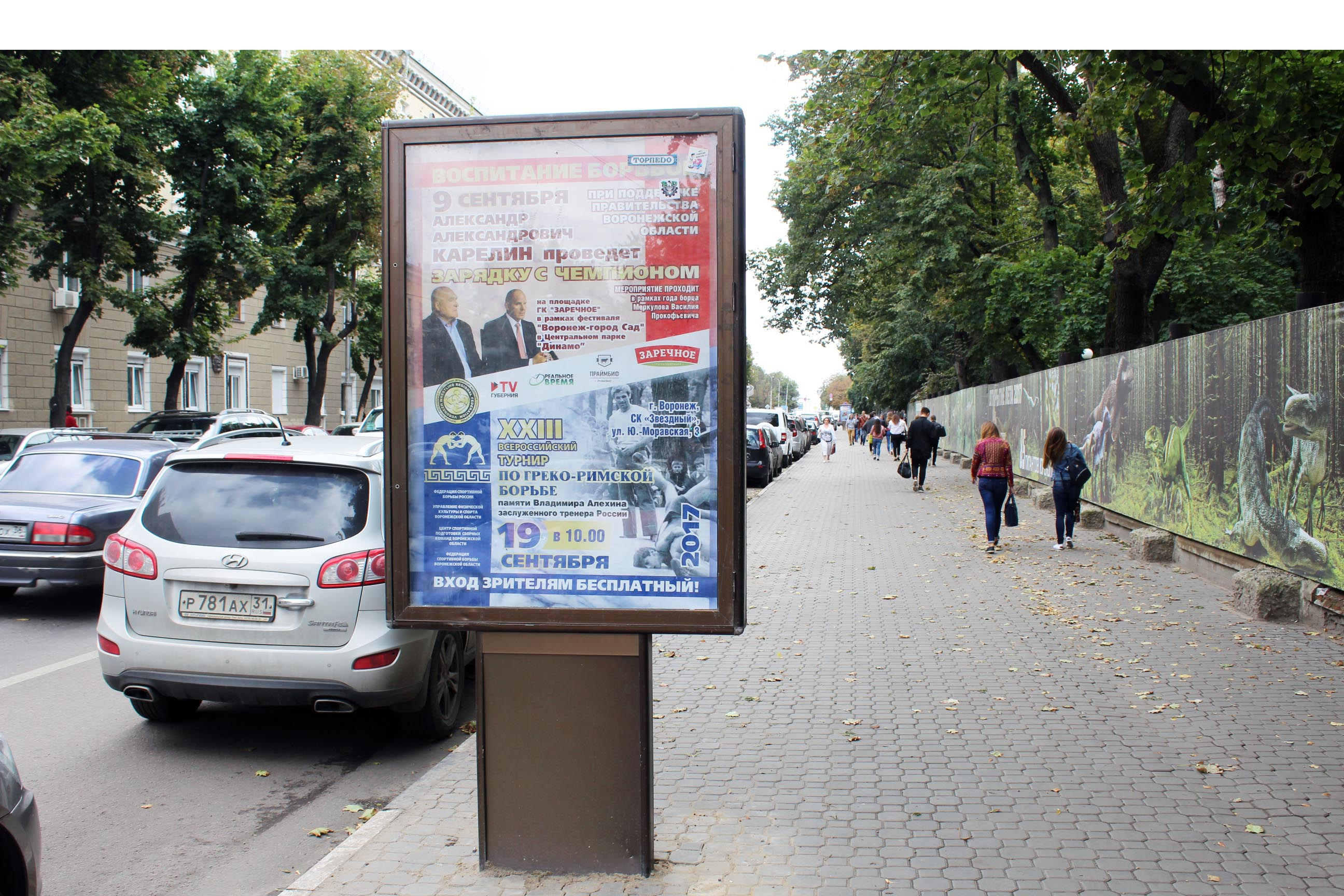 217А ул. Феоктистова д. 2