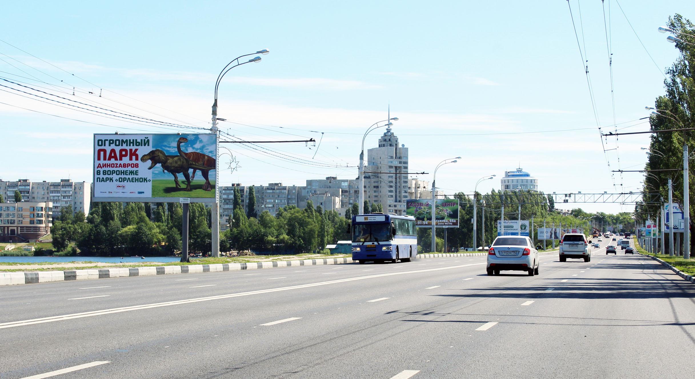 305 Дамба Чернавского моста -5.