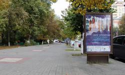 108В   Проспект Революции  д.12 поз.9.