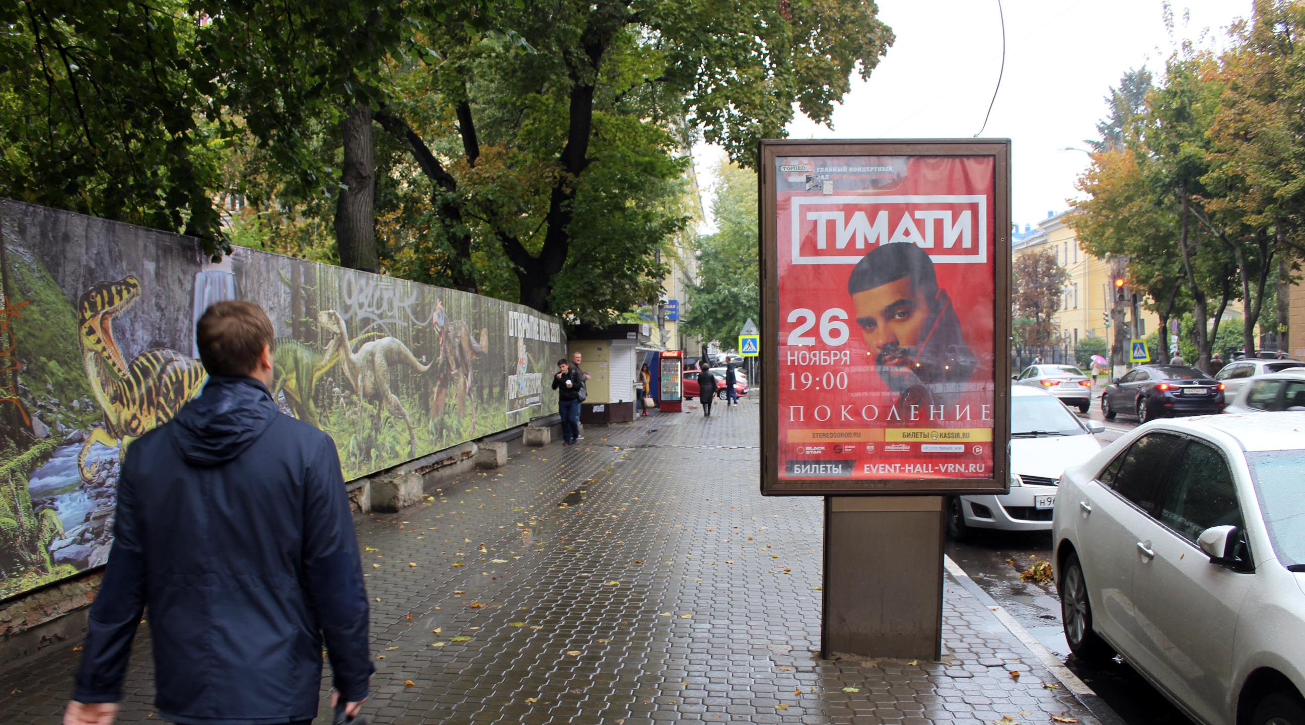 217В Ул. Феоктистова, напротив д.2