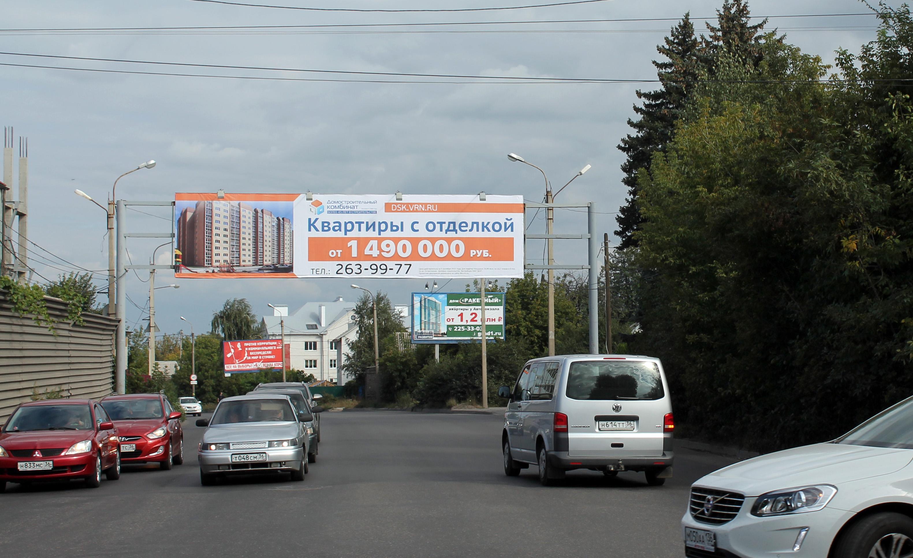609 А1А2 ул Бурденко 2 портал в центр