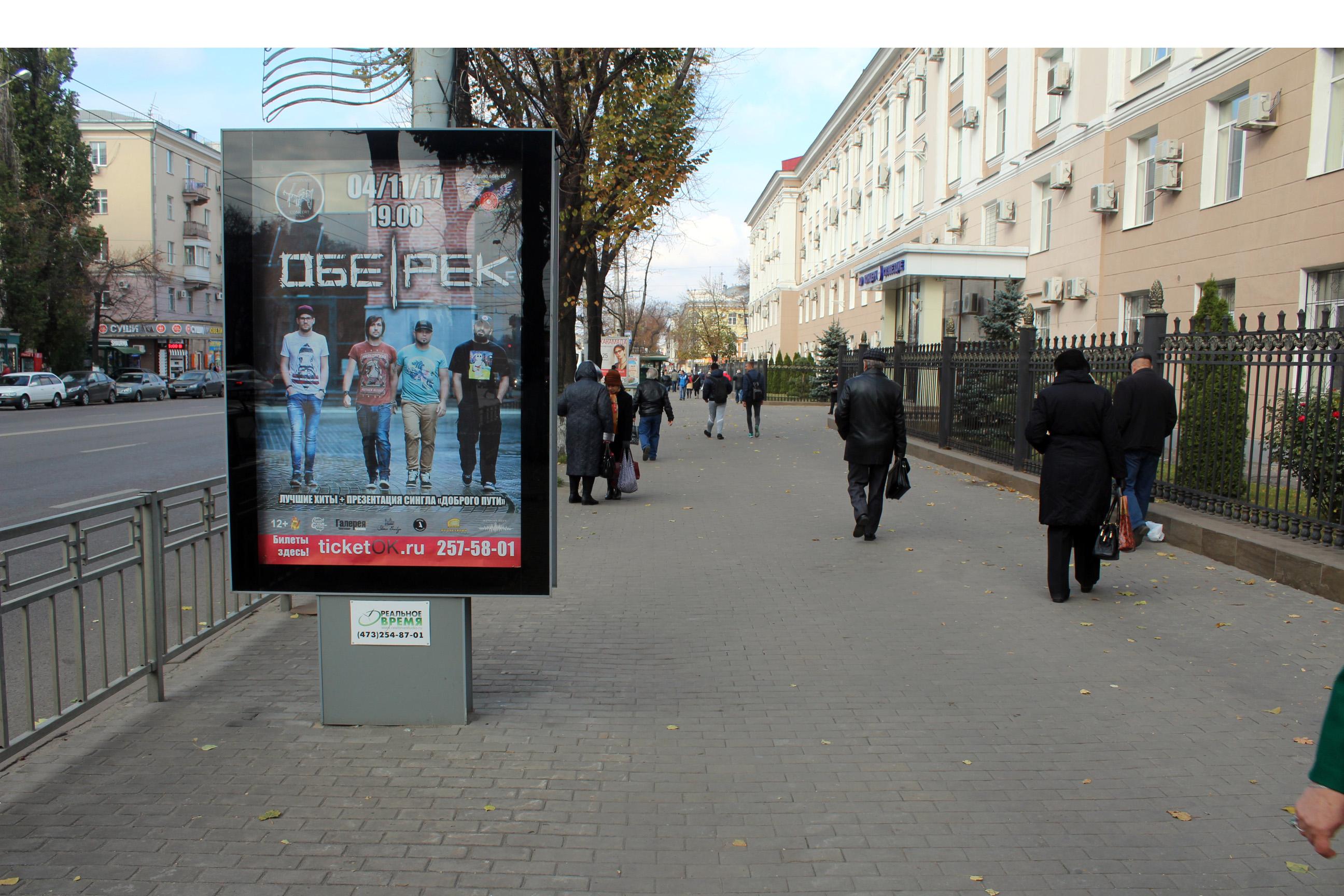 402А ул Плехановская д. 14., поз. 43