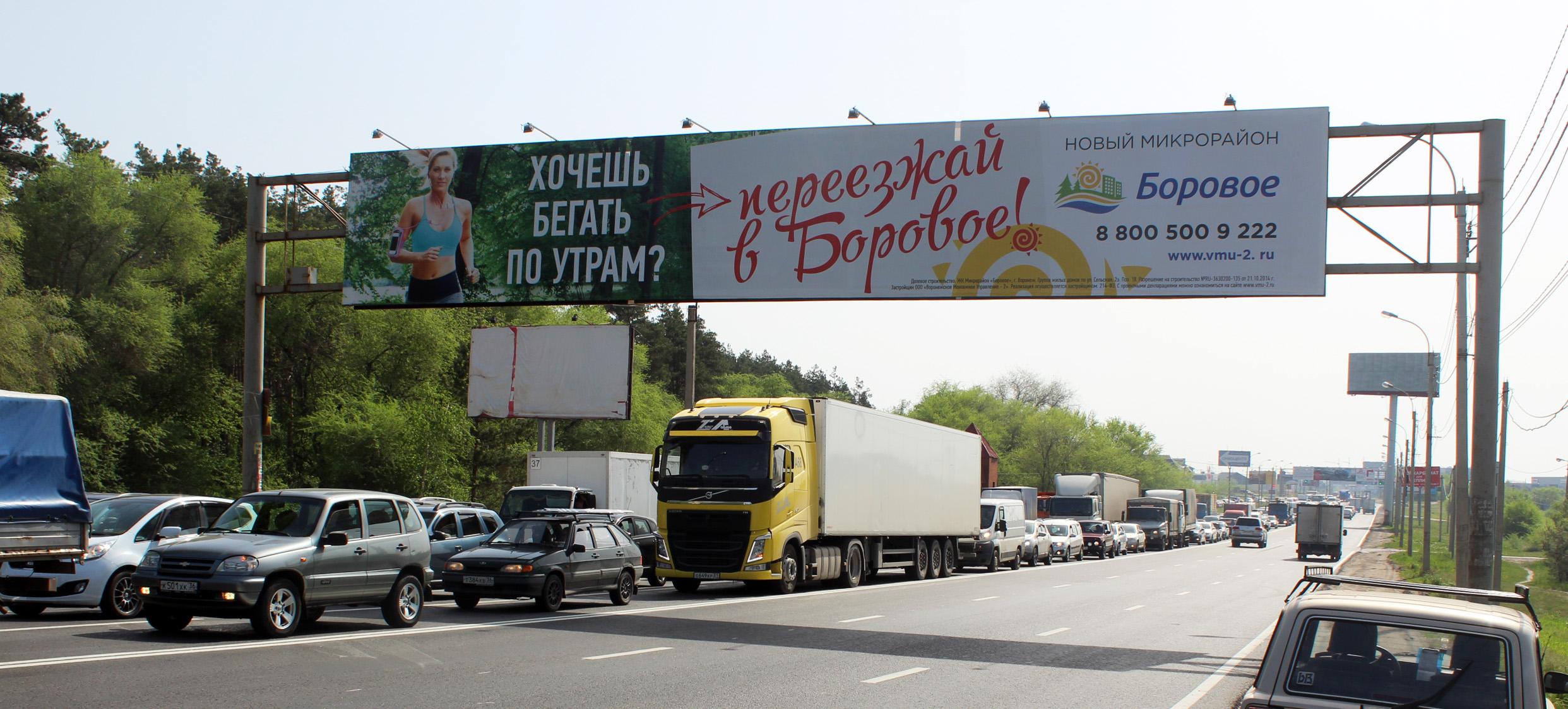 114А1А2А3 ул Остужева - дорога на Репное портал выезд (2)