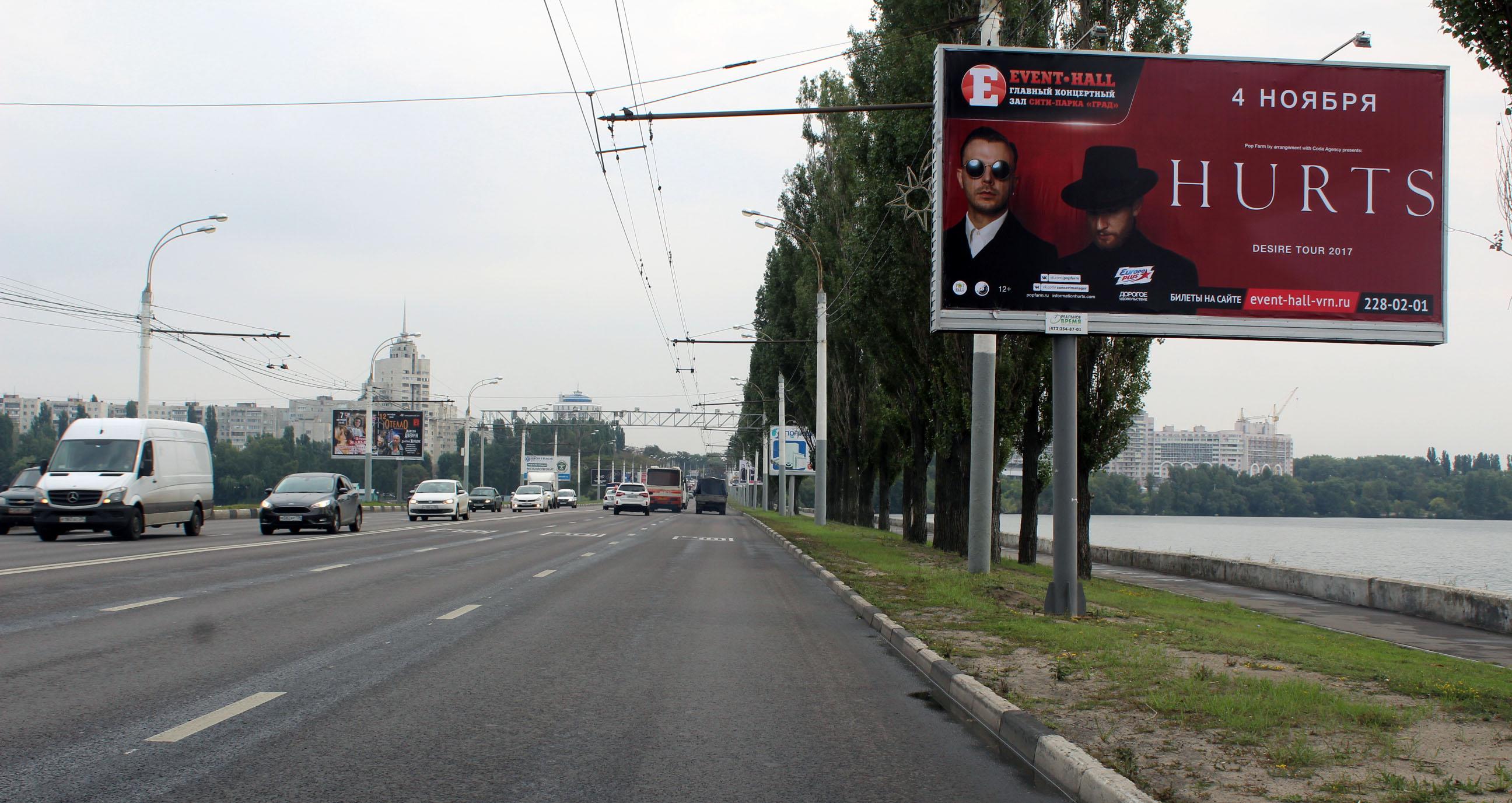 304 Дамба Чернавского моста -4.
