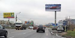 """05 Ул. Остужева - ТЦ """"МЕТРО"""" Ст А"""