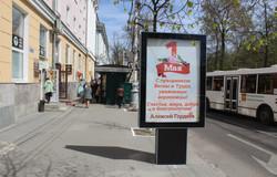 133В Пл. Ленина, д. 8