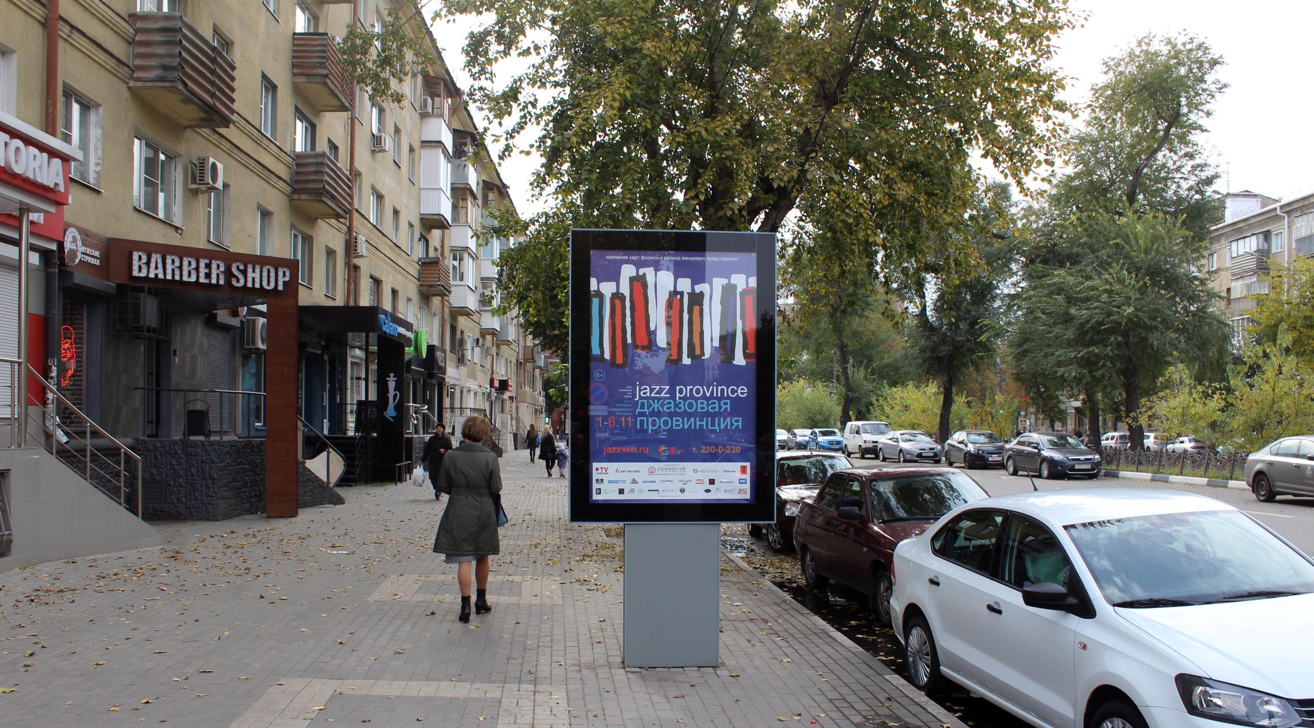 314В ул. Кольцовская, д.17, позиция 48
