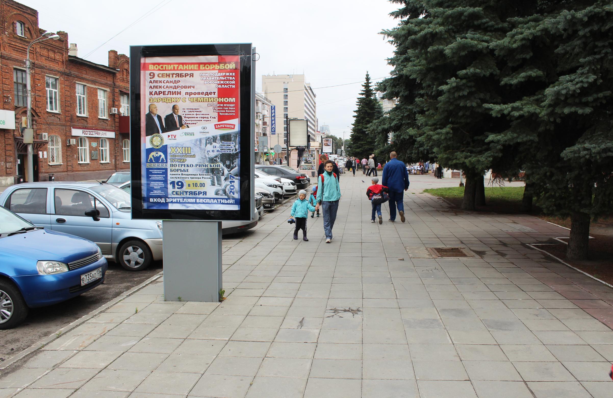 205В Ул. Пушкинская - ул. 9 Января