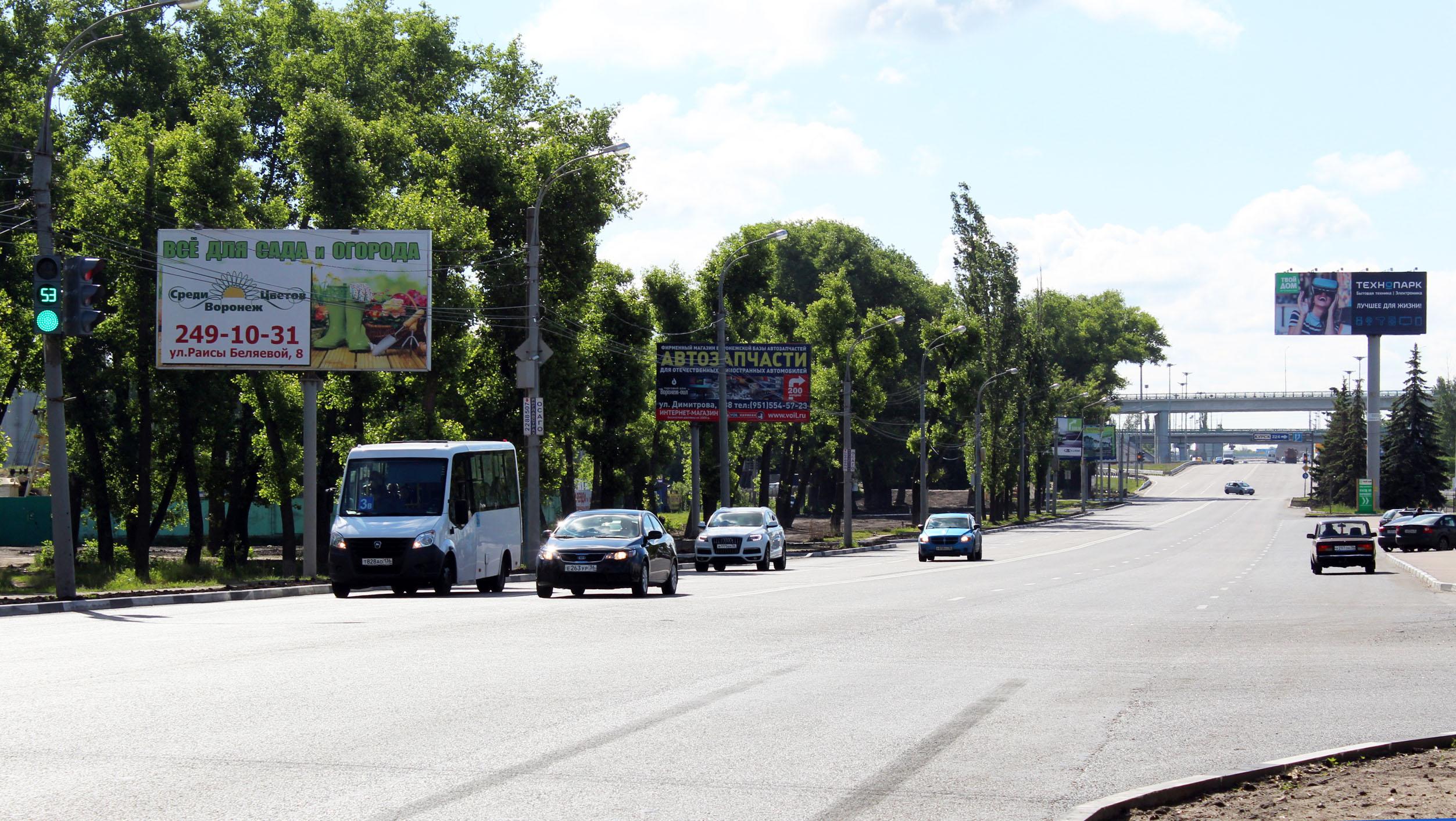 306 Ул. Димитрова - пер. Монтажный.