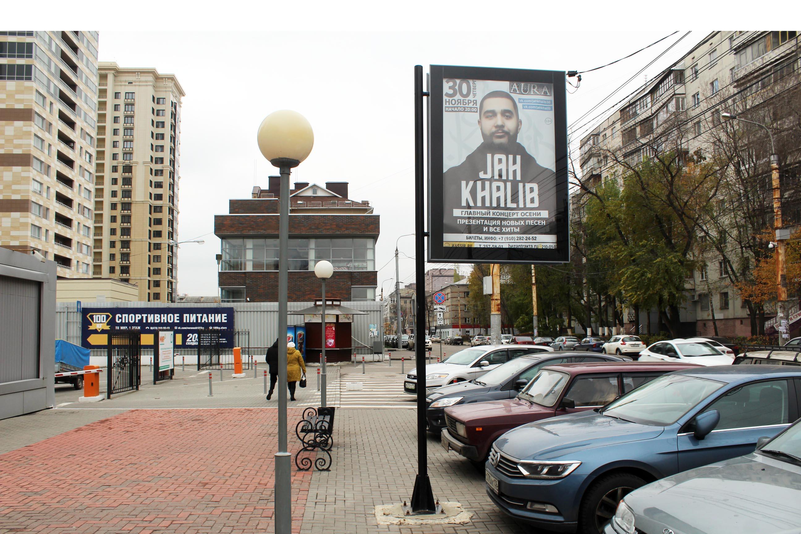 206В ул.Среднемосковская, д.32б ХОРЕКА