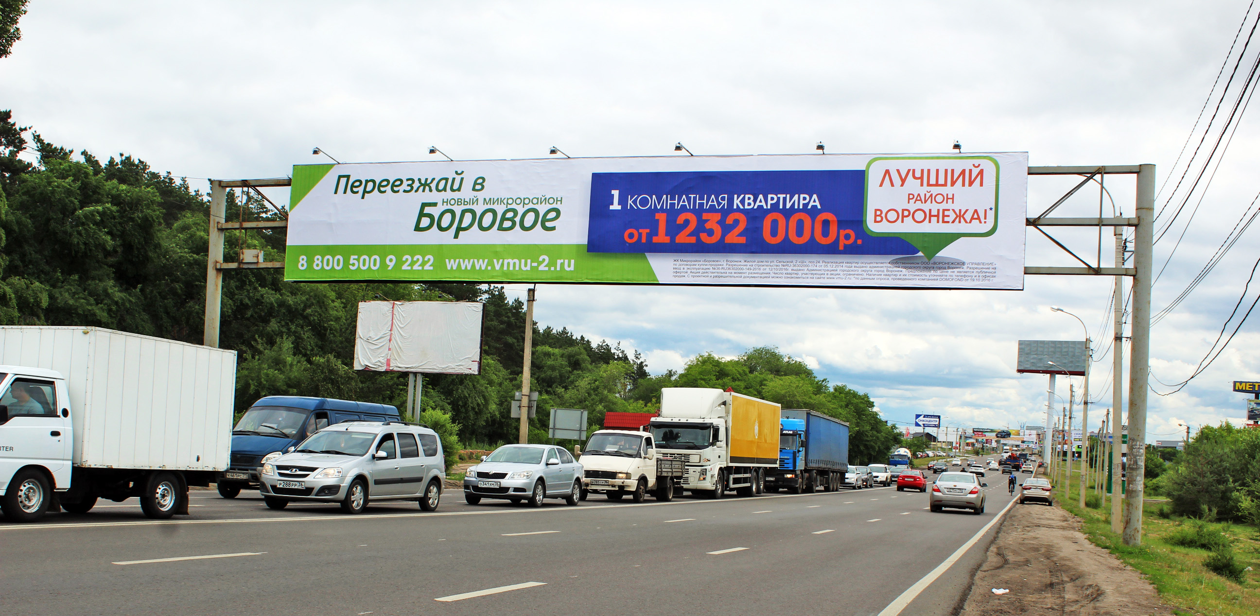 114А1А2А3 ул Остужева - дорога на Репное портал выезд (3)