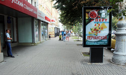 124В Пр-кт Революции - маг. Лэтуаль