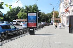132А Пл. Ленина, д. 11А (Филармония) (2)