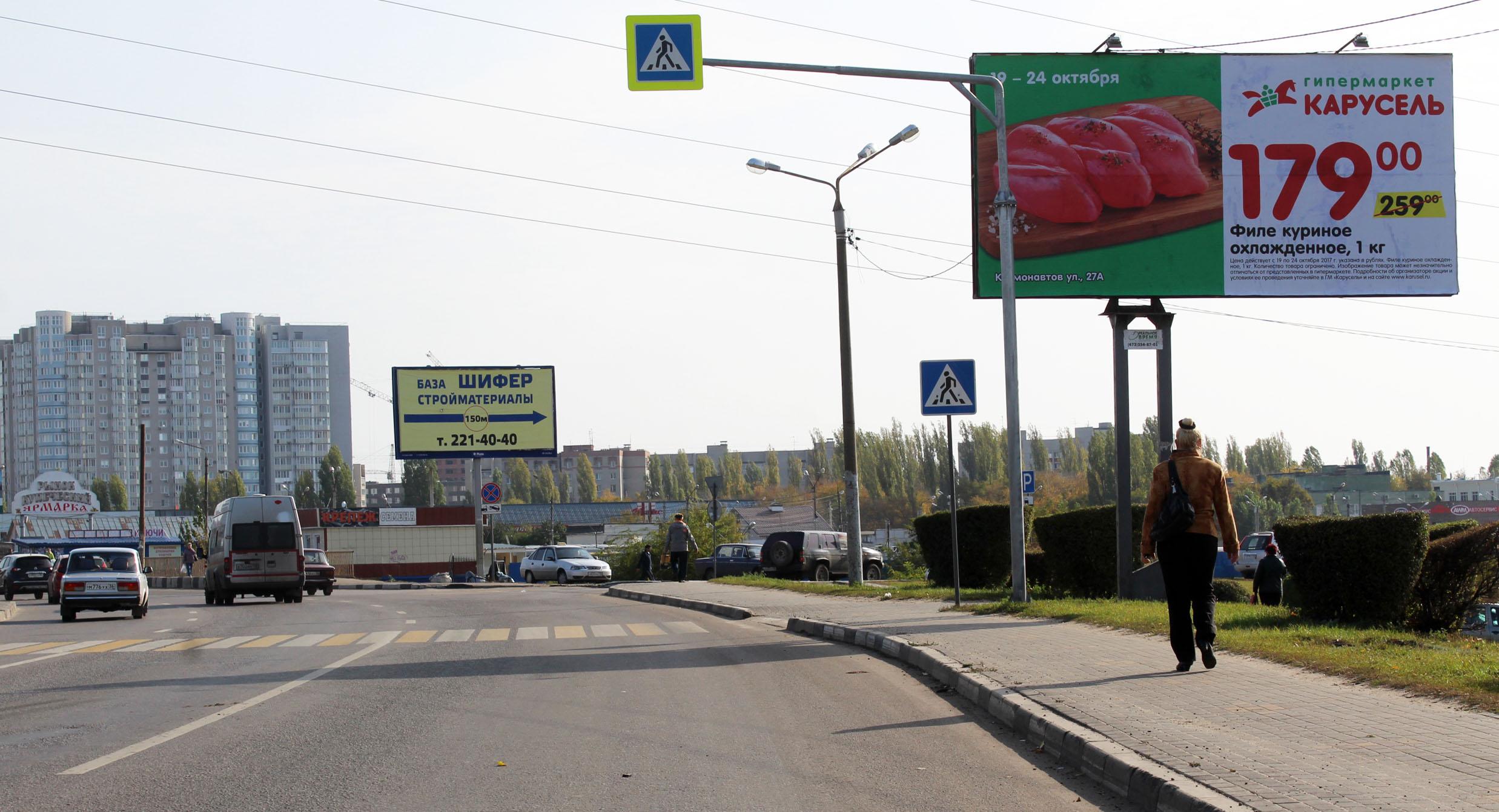 504 Пр.Патриотов-ул.Героев Сибиряков