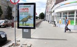 122А5 Проспект Революции  д.3638 поз.28.