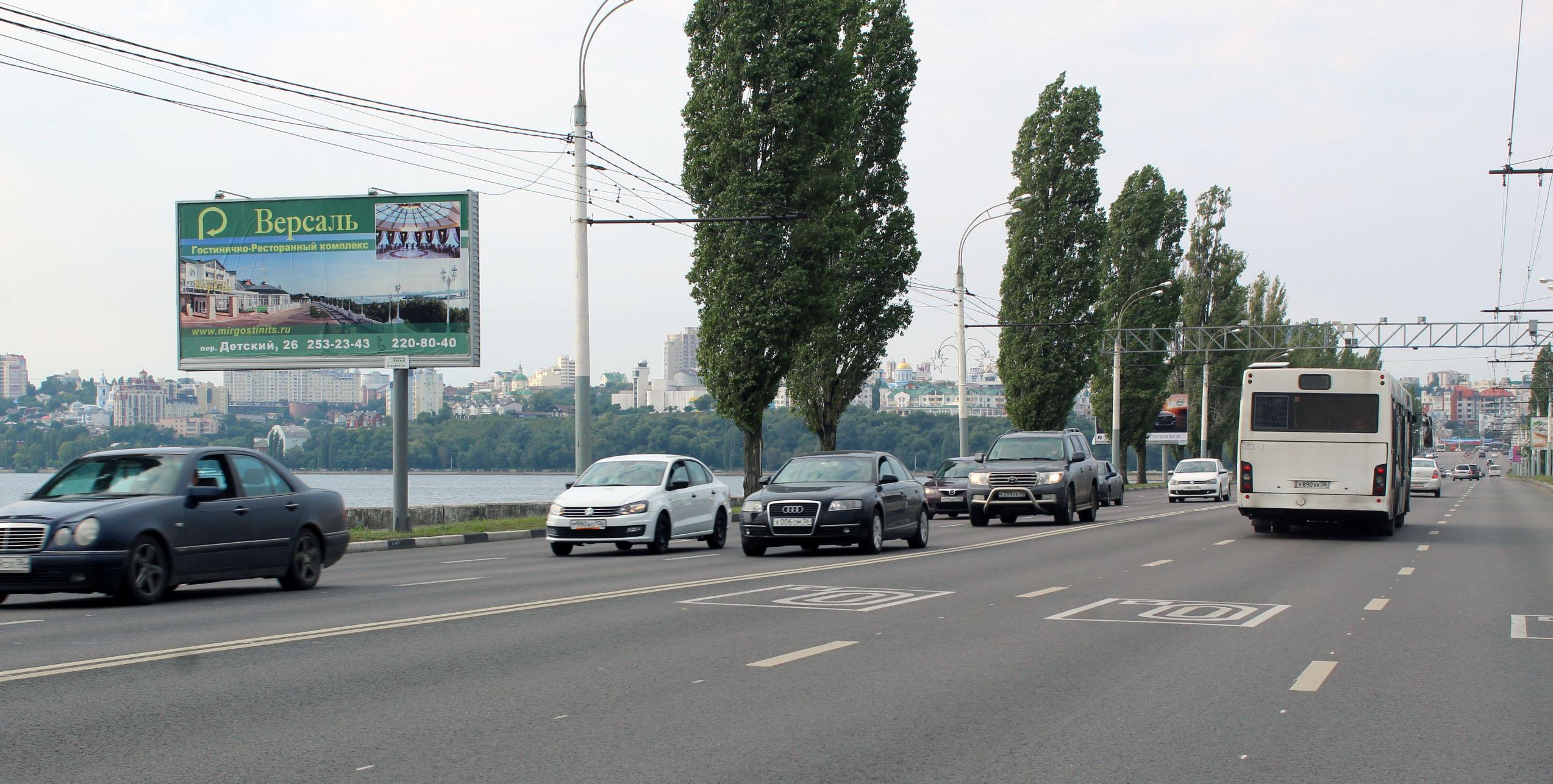 302 Дамба Чернавского моста -2.