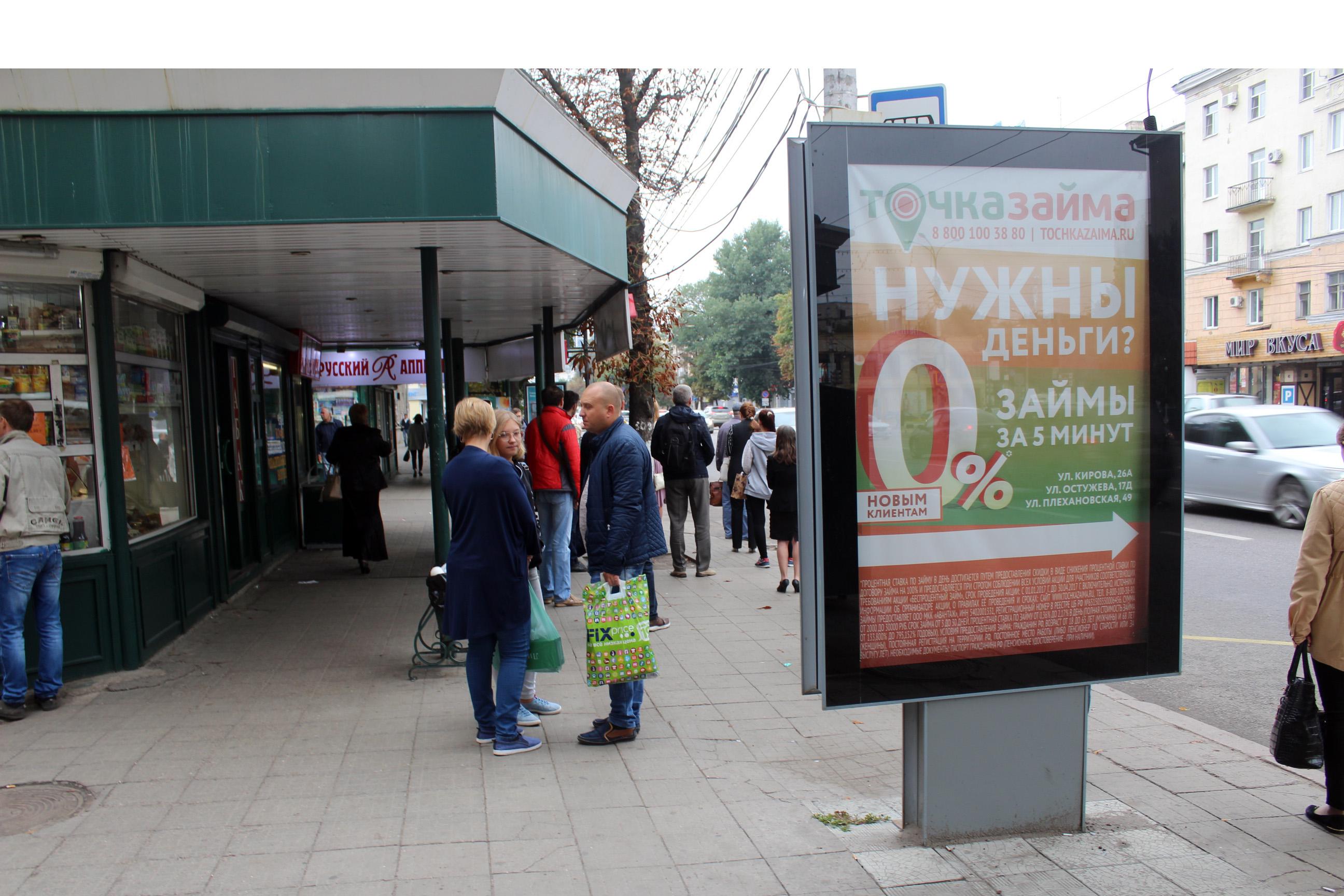 408В Ул. Плехановская, д. 64