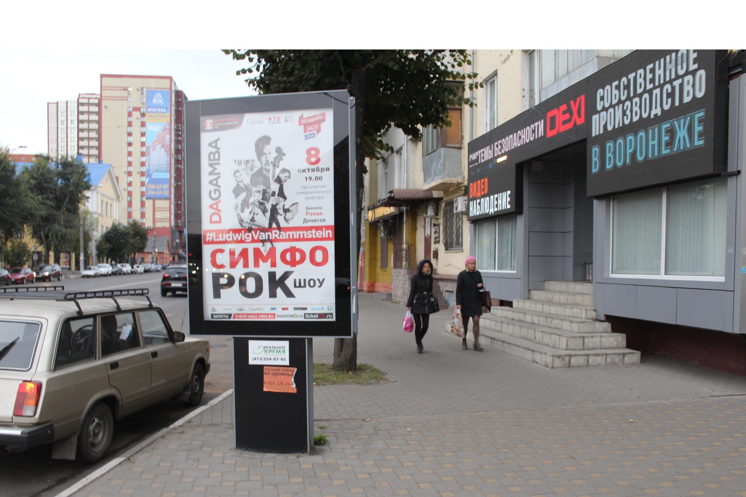 302А ул. Кольцовская, д.6