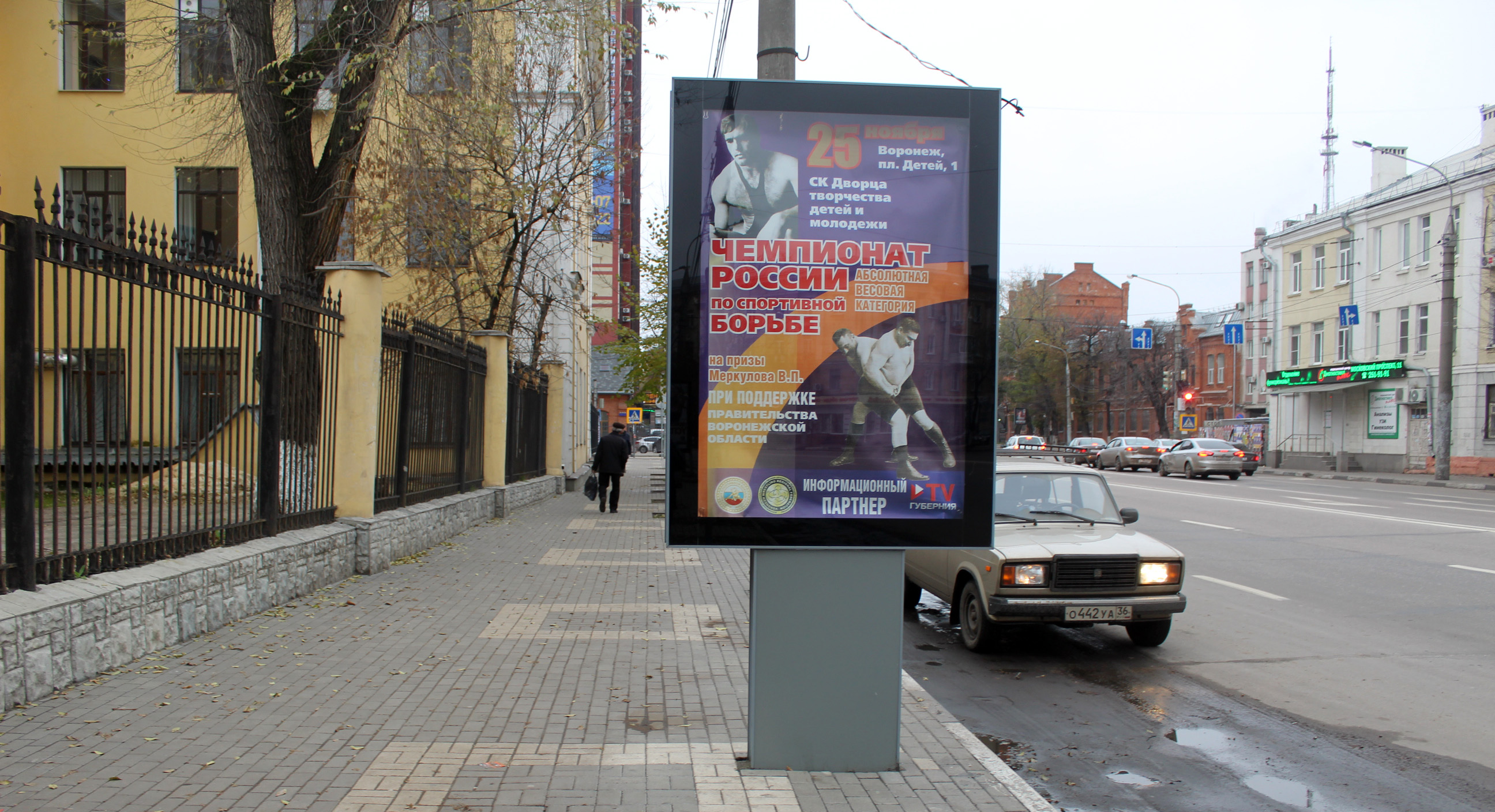 317В ул. Кольцовская - Студенческая д. 10.