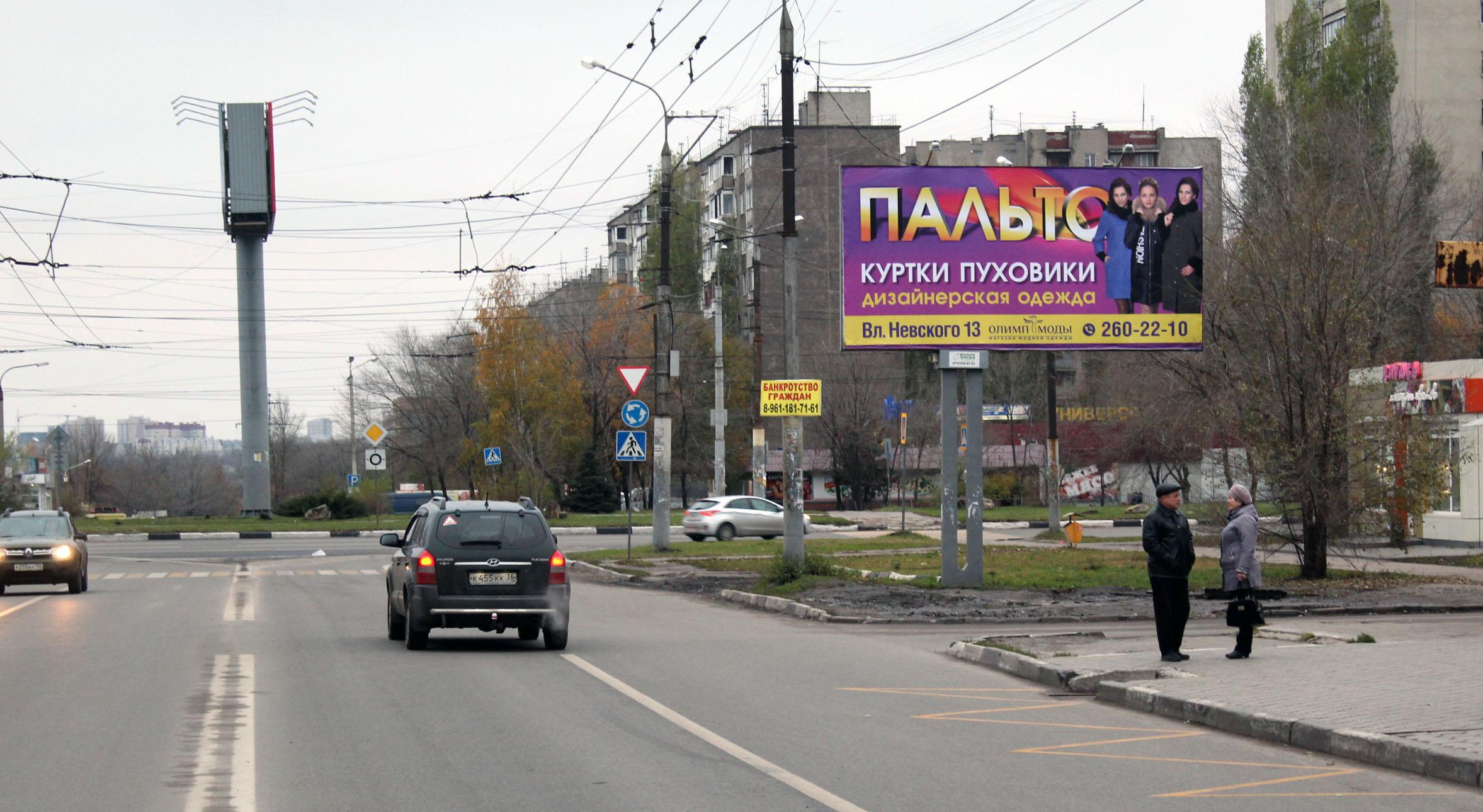 """208 Ул. Вл. Невского, д. 1""""А"""""""