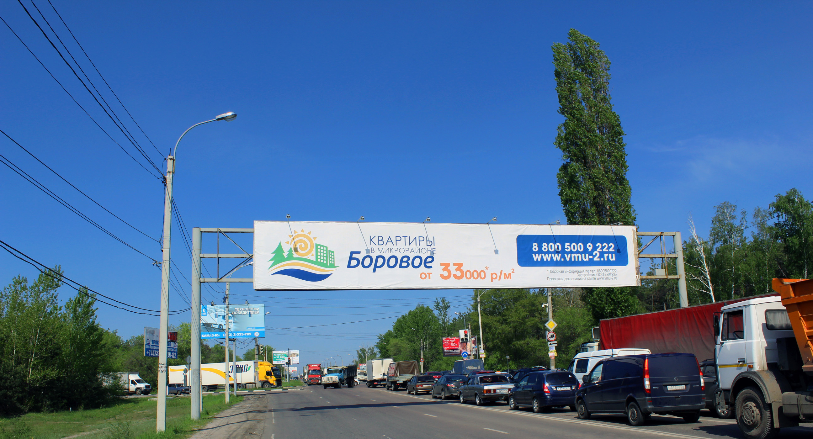 113А1А2А3 ул Остужева - дорога на Репное портал