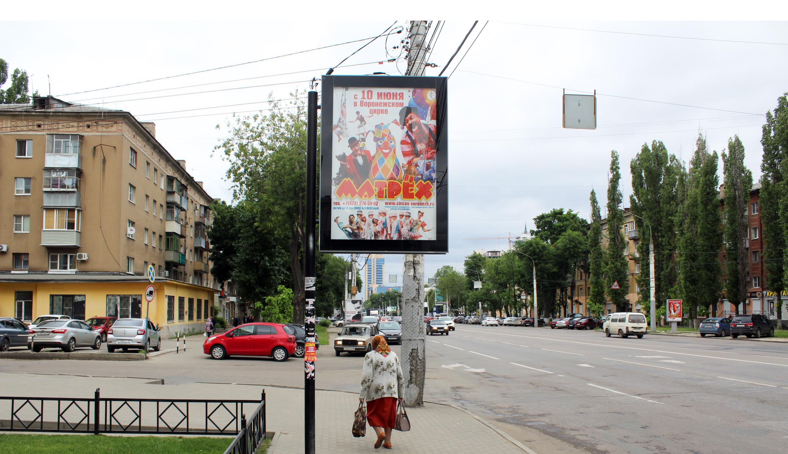 308В  ул. Кольцовская, д. 80. ХОРЕКА