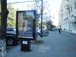 135А2 Пл. Ленина, д. 15