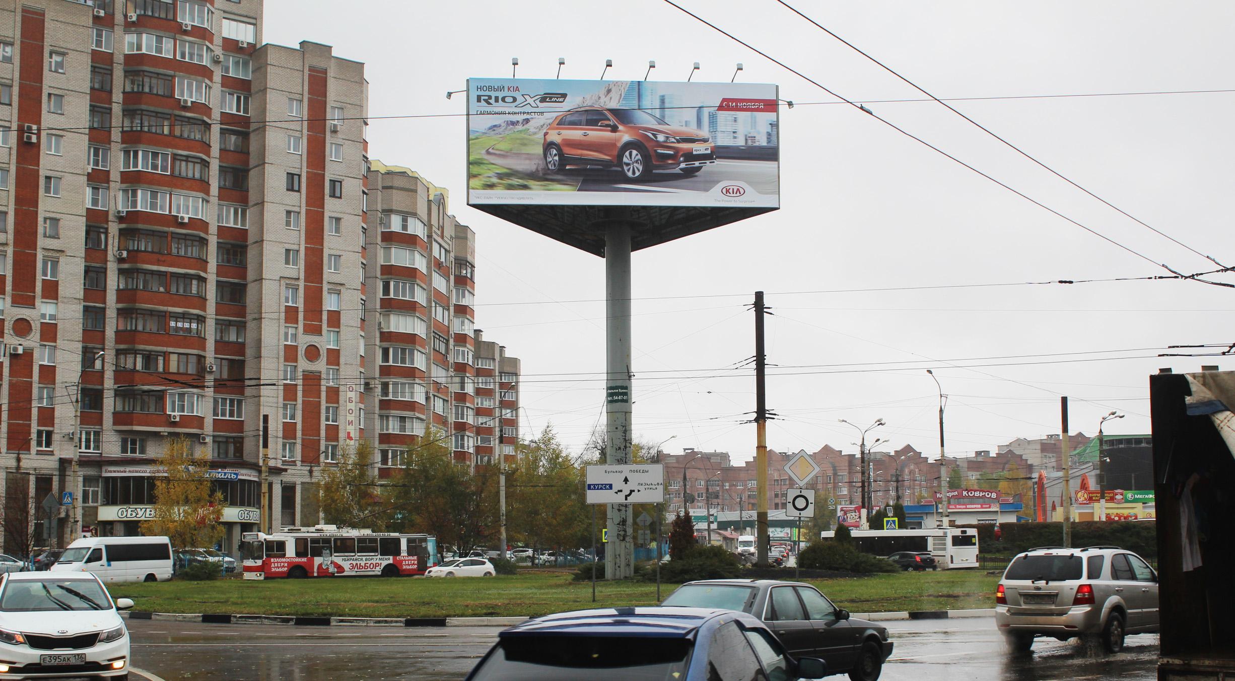 03 Лизюкова - В.Невского Ст А2