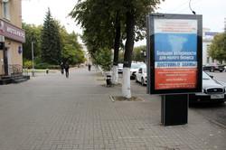 116В Пр-кт Революции - сквер ВГУ (2)