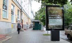 133В Пл.Ленина, д.8
