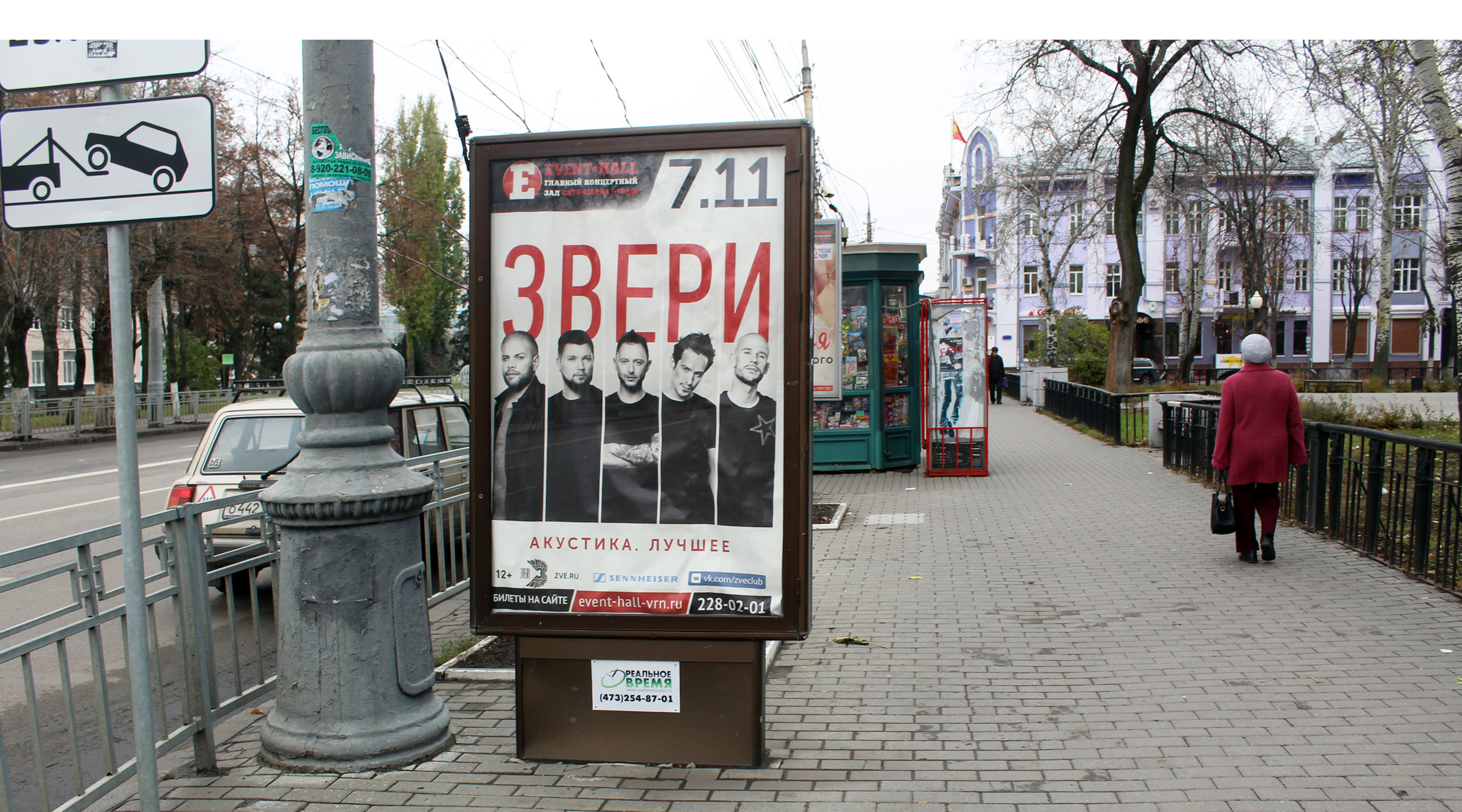 416А Ул. Плехановская - ул. Орджоникидзе.