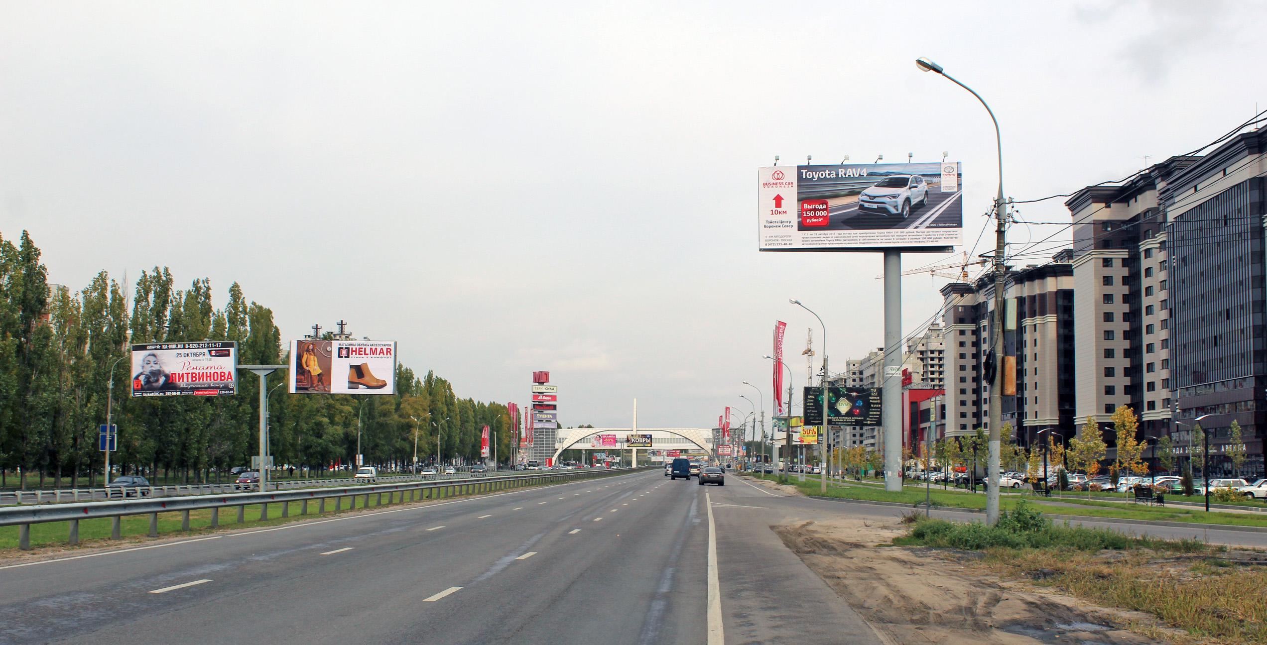 04  Московский пр - Б.Победы Ст А